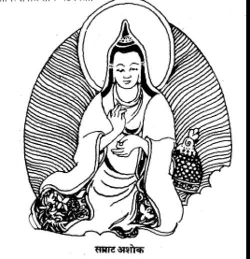 Celebrating Samrat Ashok Symbol Of Peace And Humanity Happy Ho