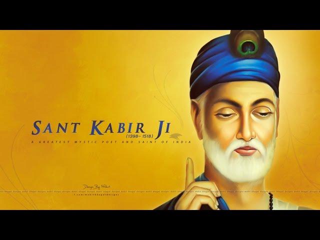 Relevance of Kabir's teachings in modern world ( Part II)